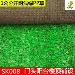 阳台花园户外环保绿色人工草坪1公分PP楼面绿化人造草皮