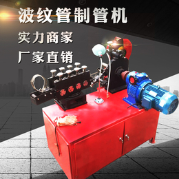 预应力波纹管制管机 钢带卷管机买值了
