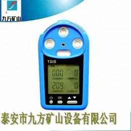 CD4煤矿专用多参数气体检测仪