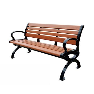两人铝合金木条公园椅