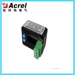 安科瑞 AHKC-BSA 霍尔传感器 闭口式开环电流传感器