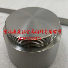 宝鸡厂家供应高品质镍铬合金板 镍铬棒 镍铬靶材 80镍铬