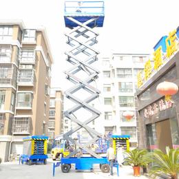 18米全自行升降机 赤水市高空安装升降车星汉轮式升降平台供应