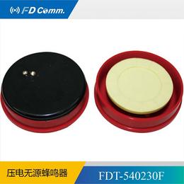 福鼎FD工厂供应 90V 贴片蜂鸣器540230 音头