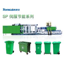 分类塑料环卫垃圾桶生产qy8千亿国际 240升垃圾桶生产qy8千亿国际