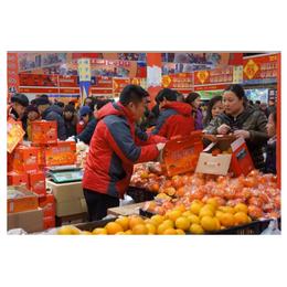 2020天津年货会官网新春年货购物节缩略图