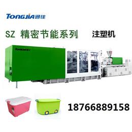 塑料整理箱收纳箱储物箱生产qy8千亿国际<em>机械</em>