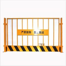 河南生产基坑护栏临边防护栏 基坑防护围栏