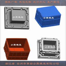 做注射模具订制透明PP注射篮模具AS盒子模具高品质模具