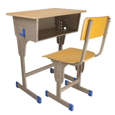 中小学单柱外升降课桌椅