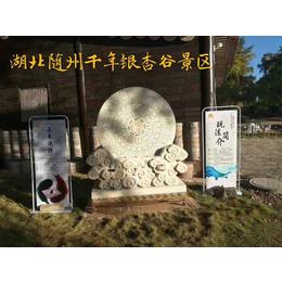 江阴景点吸粉机器石来运转全国少有缩略图