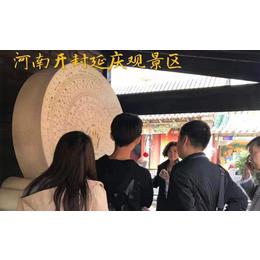 江阴景点经营娱乐qy8千亿国际石来运转源头厂家缩略图