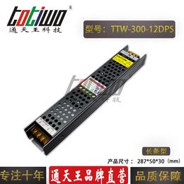 LED调光电源0-10V可控硅12V300W25A开关电源