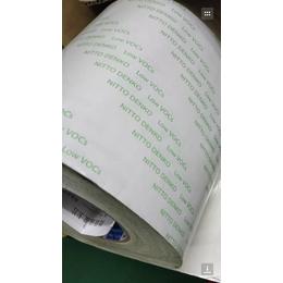 长期供应日东正品NO.EW514D无纺布基材双面胶带