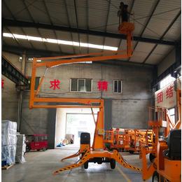 伸缩臂升降作业车 360度旋转升降机 野外维修升降作业平台