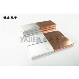 东莞市雅杰有限公司(图)-铜铝过渡板哪里有卖-中堂铜铝过渡板