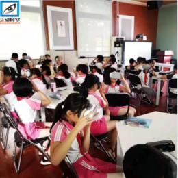 炫境xjjz新型沉浸式教学智能互动教学VR未来智慧教室