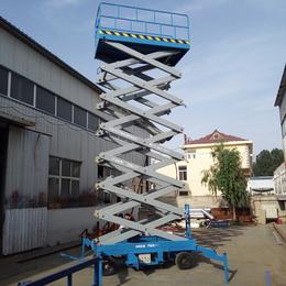 18米全自行升降机 天水市高空安装升降平台 星汉升降车