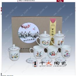 特色陶瓷拿不错杯  六件套  十二件套可加字图案定做厂家?