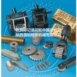 进口BONI刻字轮工具 10x8x6中国总代