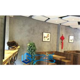 天津水泥漆厂家直销 水泥漆质量包用 水泥界缩略图