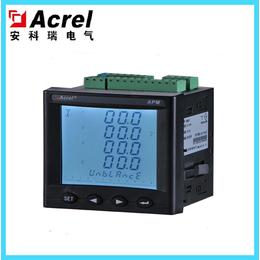 APM800 多功能三相电能质量检测仪 厂家直销