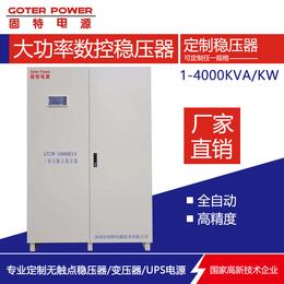 亚博平台网站三相稳压器GTZW100kva无触点电力稳压器380