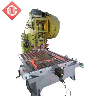 自动纬来体育nba直播表数控送料机