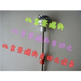热电偶K型WRN-230
