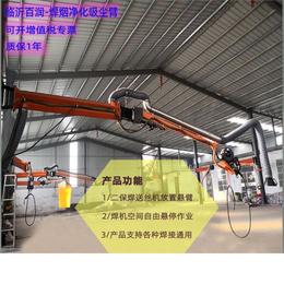 焊接吸尘臂-百润机械-焊接吸尘臂焊烟吸尘器做配套代理