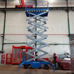18米全自行升降机 青海厂房维修升降车 电动升降平台报价