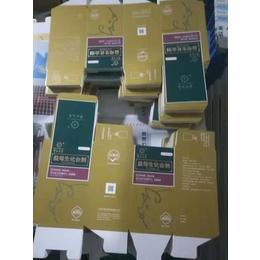 江西厂家直销化妆品包装彩盒微商定制彩盒缩略图