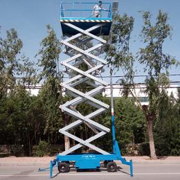18米全自行升降机 18米升降平台 电动移动升降车现货报价