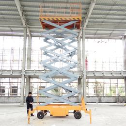 18米全自行升降机 新疆全自动升降平台供应液压升降作业车报价