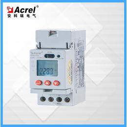 DDSD1352-C单相电能表 带485通讯 2模导轨计量表