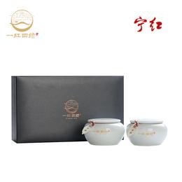 宁红茶 瓷罐礼盒精品礼品茶商务接待礼品定制江西特产