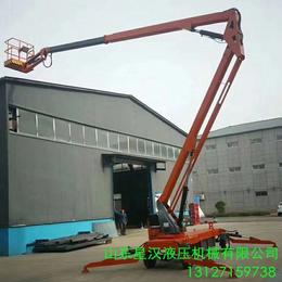 18米折臂升降机 星汉伸缩臂升降车 柴电两用升降作业平台供应