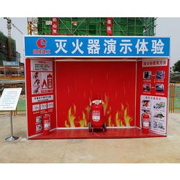 安全性强-宝麒工程(图)-建筑工地安全体验馆-宣城安全体验馆缩略图