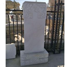 漢白玉墓碑 漢白玉石碑 農村土葬家族墓