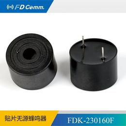 福鼎FD 压电有源插针蜂鸣器230160F 厂家直销