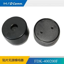 福鼎FD  压电有源插针蜂鸣器400200F 厂家直销