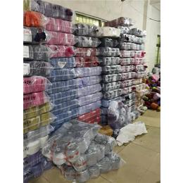 羊绒纱线回收报价-羊绒纱线回收-红杰毛织回收(在线咨询)