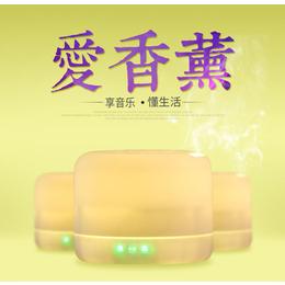 智能触控加湿器生产厂家 七彩光LED灯