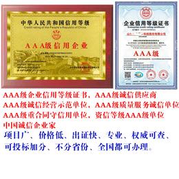 中国绿色环保产品证书申请条件