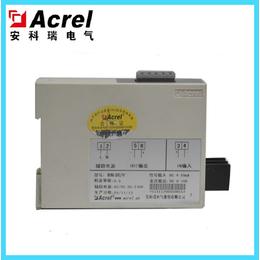 安科瑞电流变送器  输出直流4-20mA电源DC24V