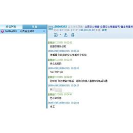 太原富库互动(图)-太原网络推广服务-网络推广