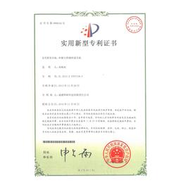 济宁申请专利的费用济宁在哪里申请专利