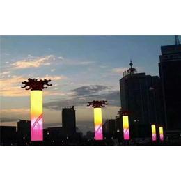 p4led显示屏-南京led显示屏-强彩光电「值得信赖」