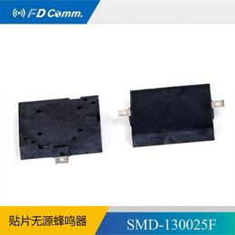 福鼎FD 贴片压电式无源蜂鸣器130025F微型 蜂鸣器5V