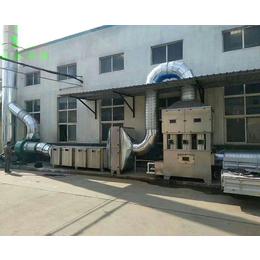 橡胶废气处理工程 橡胶废气处理设备 废气处理设备厂家